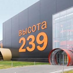 Высота 239 - е-программа