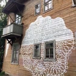 Стритарт Нижний Новгород