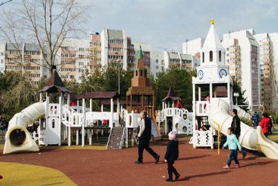 kaz-park