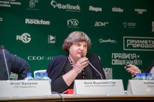 Анна Марковна Гор