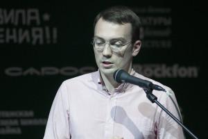 Каровский