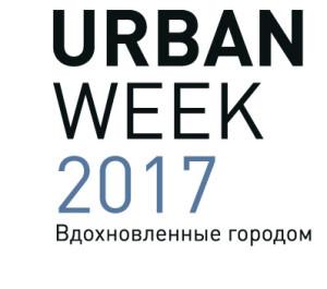 Urbanweek_лого+слоган_2017