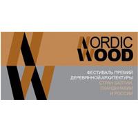 nwood