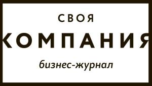 svoyacompania
