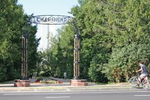 dendro-park