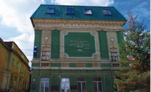 dom-kino