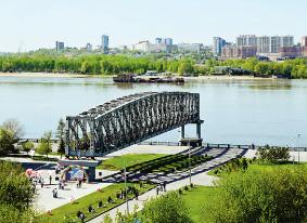 pam-mostu