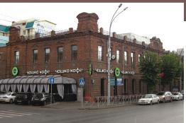 surikov-dom
