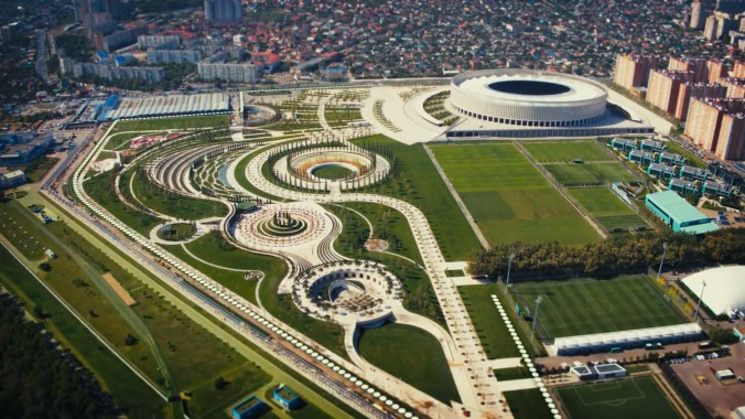 Park-v-Krasnodare-676x380