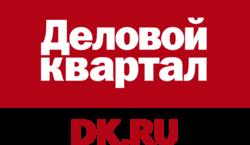 LogoDK_&_dk.ru_2014_01_13