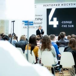 Аэропорты_5 (Борис Воскобойников)