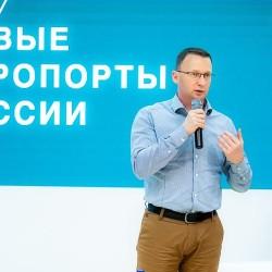 Аэропорты_7 (Алексей Богатырев)