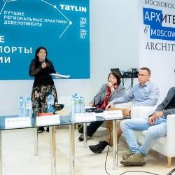 Аэропорты_9 (Зинкевич, Безбородова, Богатырев, Битус)