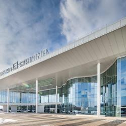 Аэропорт Стригино (Нижний Новгород) @УК «Аэропорты Регионов»