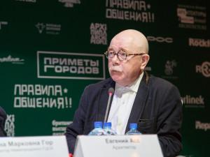 Евгений Асс