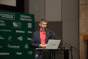 Илья Тигняков