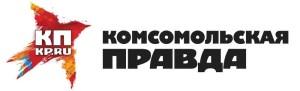 комсомольская_правда